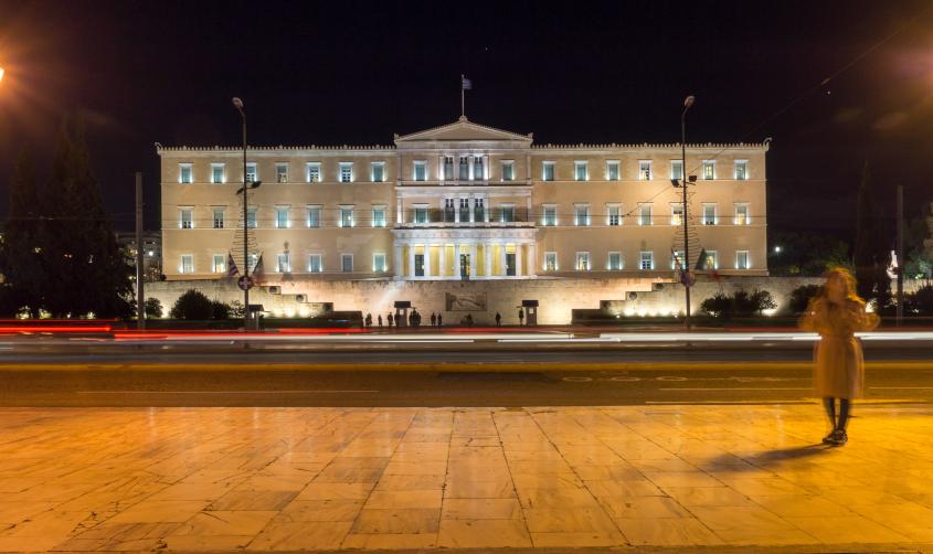 כיכר סנטיגמה והפרלמנט היווני, אתונה