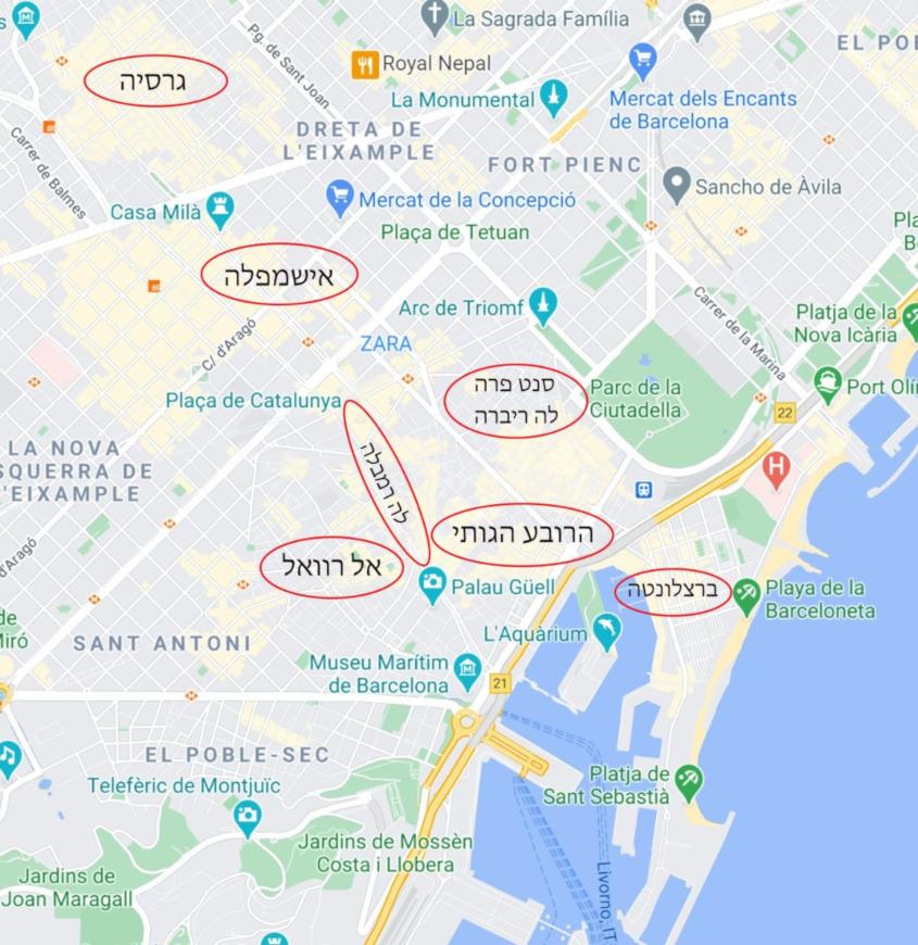 מפת האיזורים המומלצים למלונות בברצלונה